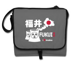 I love inaka fukui bag
