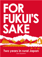 Buy For Fukui's Sake from Amazon
